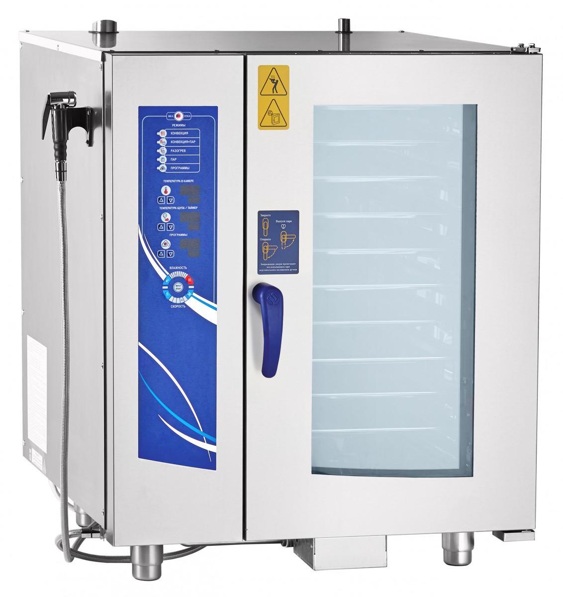 Пароконвектомат бойлерный ПКА 10-1/1ПМ2-01 (с автоматической мойкой)